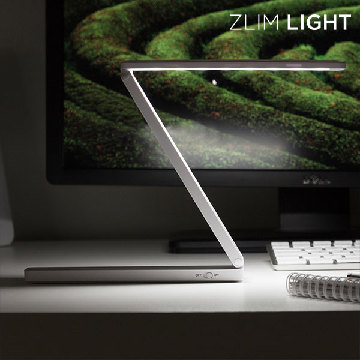 Zlim Light Foldbar Mini LED-lampe med USB