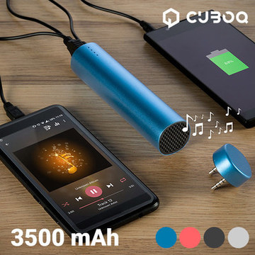 CuboQ Power Bank med Højtaler 3500 mAh Blå