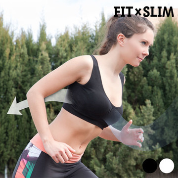 AirFlow Technology Fit x Slim Sportsbh'er (pakke med 2)