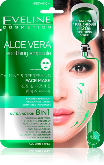 Eveline Aloe Vera Calming And Refreshing Face Sheet Mask