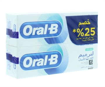 Oral B 75ml Toothpaste Enamel Repair Twin