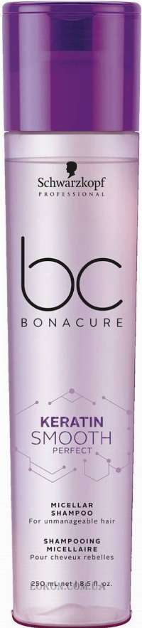Schwarzkopf BC Bonacure Keratin Smooth Perfect Micellar Kvinder Proffesionelle Shampo 250 ml
